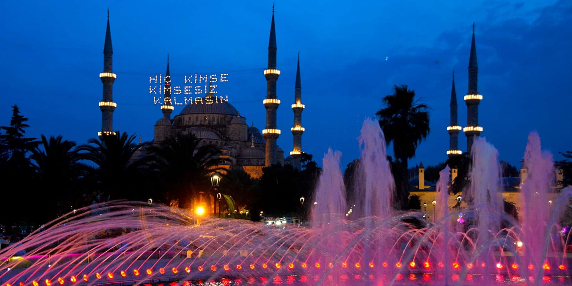 Picture of Istanbul during the holy month of Ramadan.