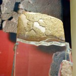 Kadesh treaty at Archaeology Museum in Istanbul